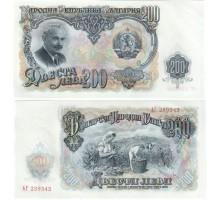 Болгария 200 лева 1951