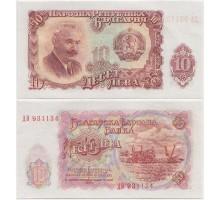 Болгария 10 лев 1951