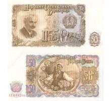 Болгария 50 лева 1951