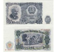Болгария 25 лев 1951