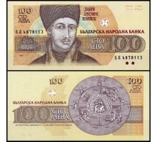 Болгария 100 лев 1993