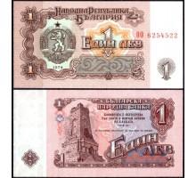 Болгария 1 лев 1974