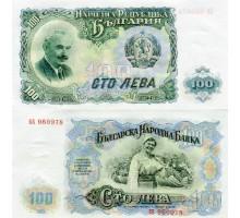 Болгария 100 лев 1951