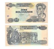 Боливия 10 боливиано 1986 (2015)