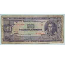 Боливия 50 боливиано 1945