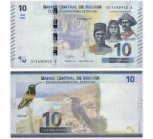 Боливия 10 боливиано 2018