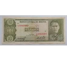 Боливия 10 боливиано 1962