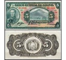 Боливия 5 боливиано 1928