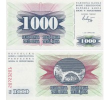 Босния и Герцеговина 1000 динар 1992