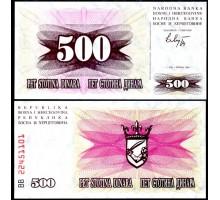 Босния и Герцеговина 500 динар 1992