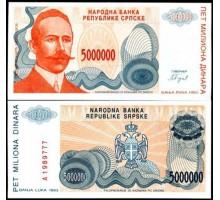 Сербская республика 5000000 динар 1993