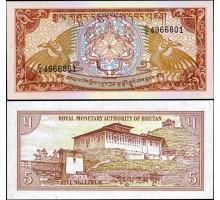 Бутан 5 нгултрум 1985
