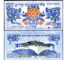 Бутан 1 нгултрум 2013