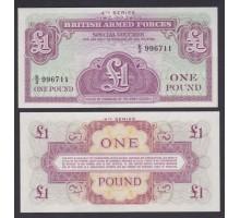 Великобритания 1 фунт 1962 (армейский ваучер)