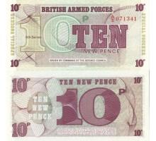 Великобритания 10 пенсов 1972 (армейский ваучер)