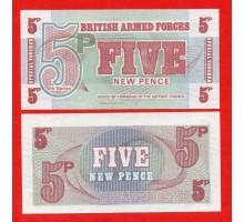 Великобритания 5 пенсов 1972 (армейский ваучер)