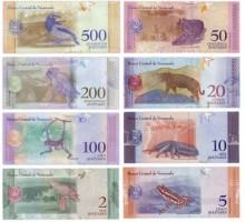 Венесуэла 2018. Набор 8 банкнот