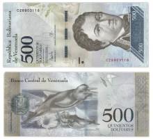 Венесуэла 500 боливаров 2017