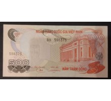 Южный Вьетнам 500 донг 1970