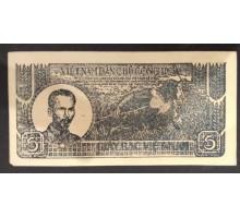 Вьетнам 5 донг 1948