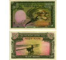 Вьетнам 5 донгов 1955