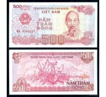 Вьетнам 500 Донг 1988