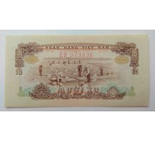 Южный Вьетнам 10 ксу 1966