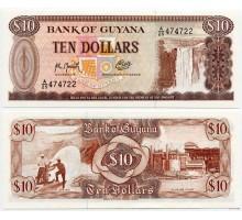 Гайана 10 долларов 1989 (1992)