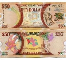 Гайана 50 долларов 2016 Юбилейная
