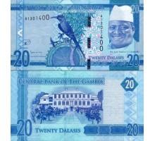 Гамбия 20 даласи 2015
