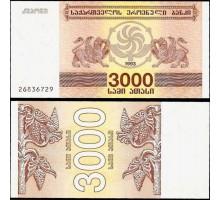 Грузия 3000 купонов 1994