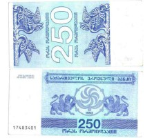 Грузия 250 купонов 1993