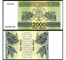 Грузия 2000 купонов 1994