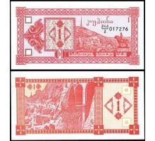 Грузия 1 купон 1993