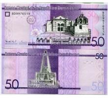 Доминикана 50 песо 2015
