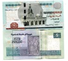 Египет 5 фунтов 2015-2016