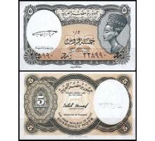 Египет 5 пиастров 1997