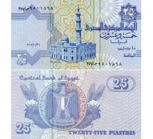 Египет 25 пиастров 2006