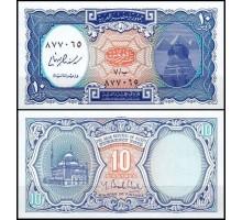 Египет 10 пиастров 2000