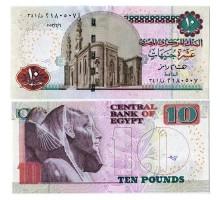 Египет 10 фунтов 2013