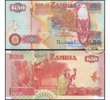 Замбия 50 квача 2007