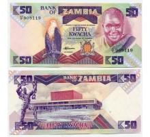 Замбия 50 квача 1980-1988