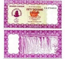 Зимбабве 50000 долларов 2006