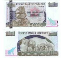 Зимбабве 1000 долларов 2003
