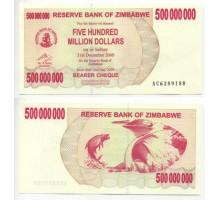 Зимбабве 500000000 долларов 2008