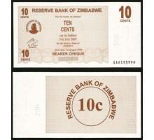 Зимбабве 10 центов 2006 (2007)