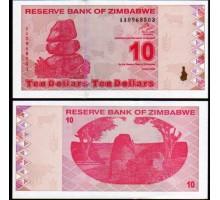 Зимбабве 10 долларов 2009