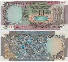 Индия 10 рупий 1970