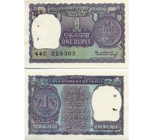 Индия 1 рупия 1976