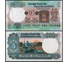 Индия 5 рупий 1975